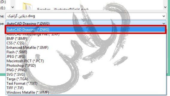 DWG & DXF_format