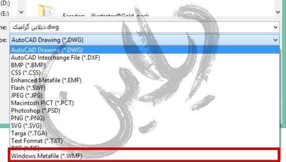 WMF_Format